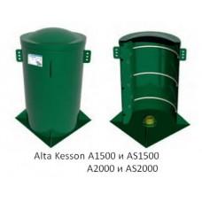 Кессоны Alta Kesson