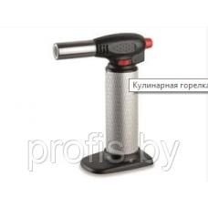 Кулинарная горелка Kemper 13000